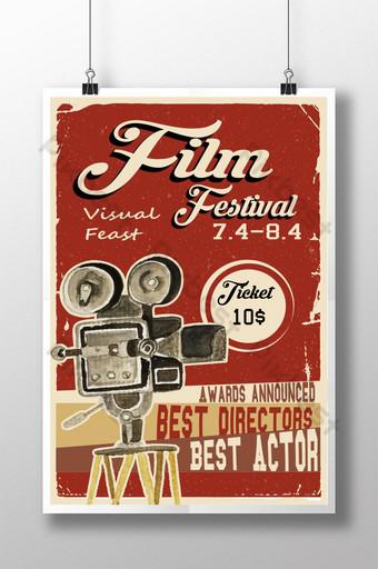 poster festival film retro Templat PSD