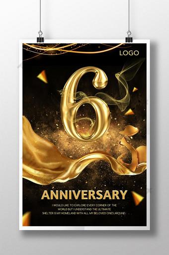 poster promosi ulang tahun abstrak emas Templat PSD