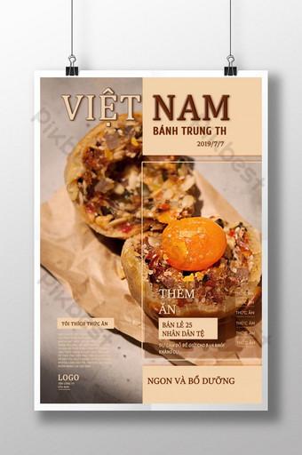 Poster quảng cáo các món ăn đơn giản của Việt Nam Bản mẫu PSD