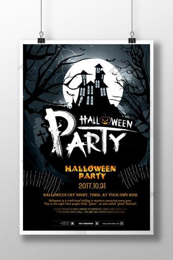 invitación de la fiesta de halloween de la silueta de la luz de la luna Modelo PSD