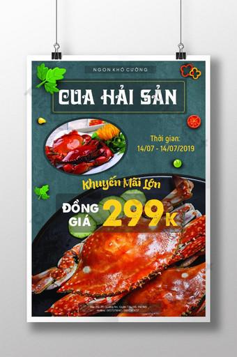 món ăn việt nam món ăn từ cua hải sản quảng cáo poster lớn món ăn hải sản cua Bản mẫu AI