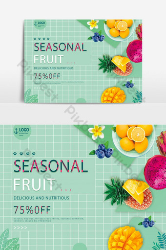Season delicious fruit big promotion banner Backgrounds Template PSD