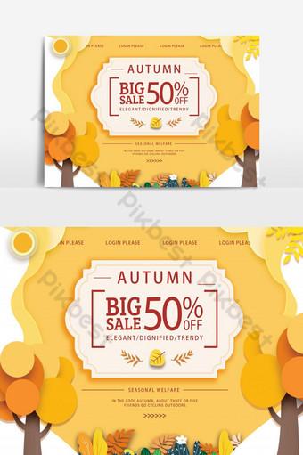 Bannière de promotion d'automne de style découpé en papier brillant Fond Modèle PSD