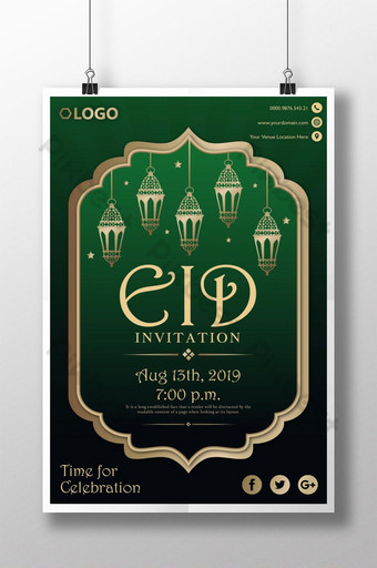 cartel verde de la invitación del santo eid al adha Modelo AI