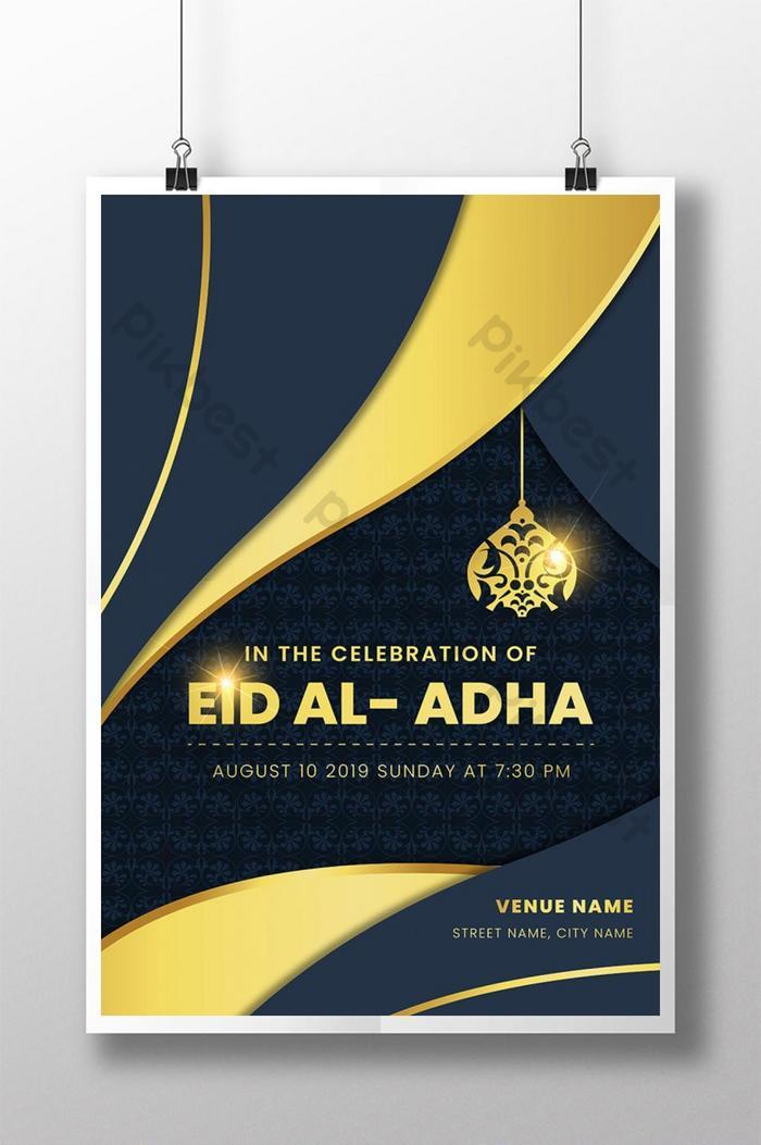 black golden eid al adha 초대장 포스터