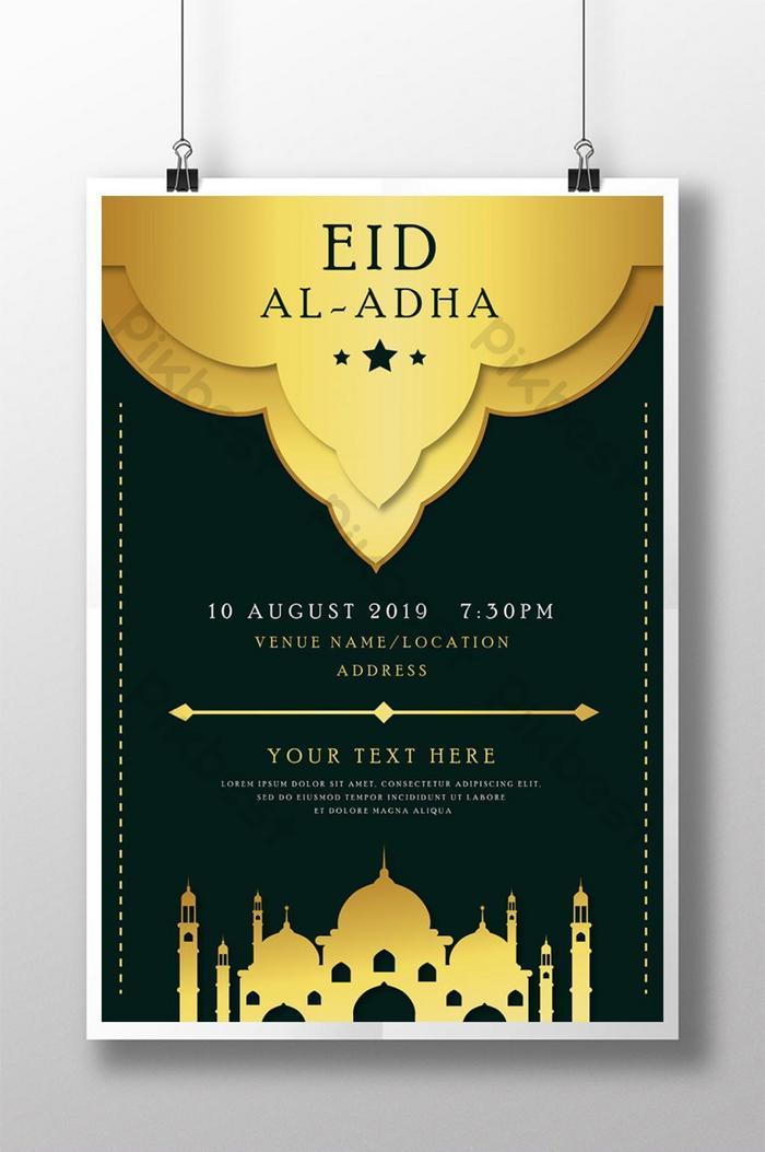 eid al adha 초대 포스터