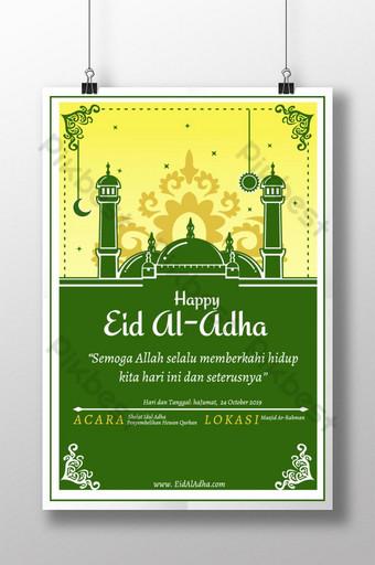 Cartel de feliz eid al adha con fondo de silueta de mezquita verde Modelo PSD