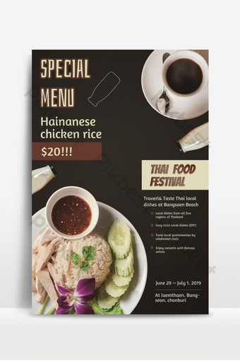 folleto de menú de comida tailandesa retro Modelo PSD