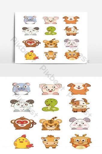 Conjunto de avatar de animales de dibujos animados aislado sobre fondo blanco. Elementos graficos Modelo EPS