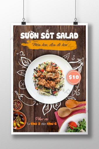 poster món ăn salad sốt sườn Bản mẫu PSD