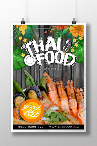 Thai Hot Pot Seafood Poster Template PSD