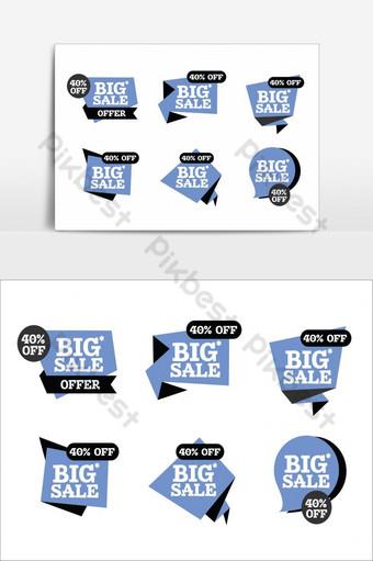 elemento gráfico de vector de paquete de cinta de etiqueta de compras Elementos graficos Modelo PSD