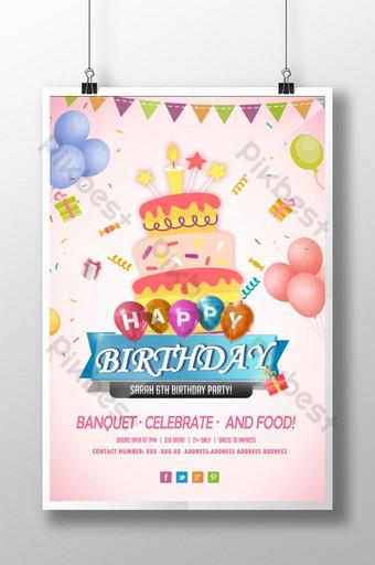 ملصق احتفال حفلة عيد ميلاد للأطفال قالب PSD