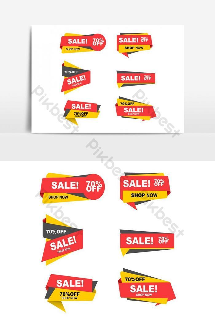 カラフルなショッピング広告プロモーションバナーバンドルベクトルグラフィック要素