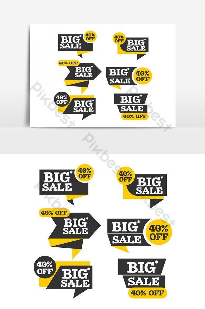 各種ショッピングと広告リボンバンドルベクトルグラフィック要素