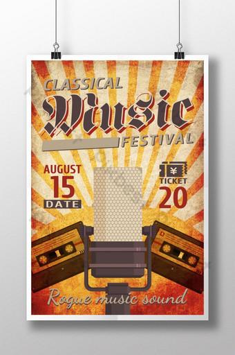 Retro style klasikong poster ng pagdiriwang ng musika Template PSD