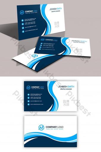 Carte de visite d'entreprise créative bleue Modèle PSD