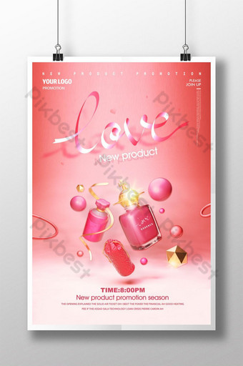 Fashion cosmetics new product promotion season poster Template PSD
