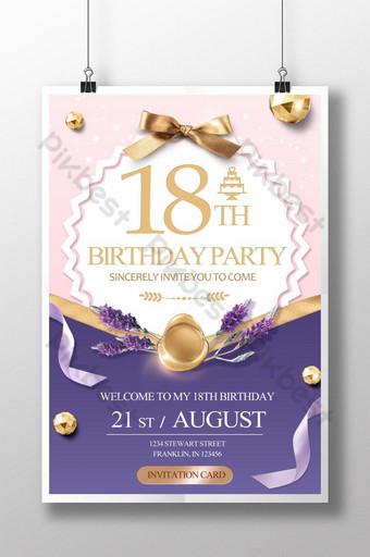 Affiche d'invitation de fête d'anniversaire de carte de texture créative Modèle PSD