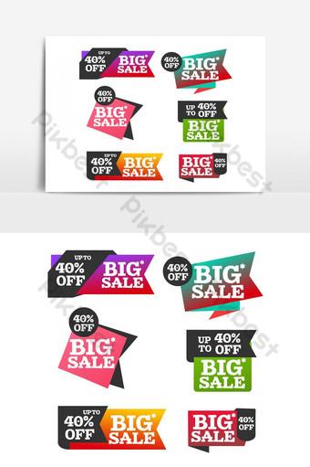 elemento gráfico de vector de cintas de compras de negocios exclusivos Elementos graficos Modelo PSD