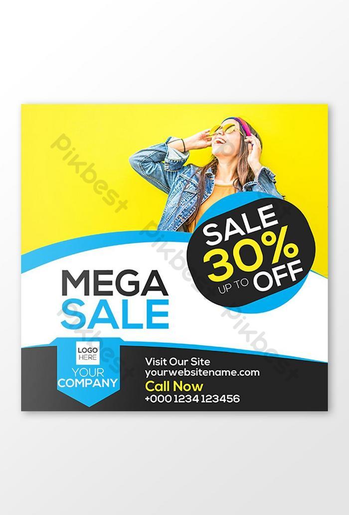 Мега Распродажа 30 от элемента векторной графики голубого цвета