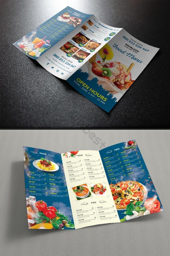 食品菜單模板三折小冊子