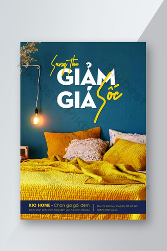 folleto de la tienda de ropa de cama azul amarillo Modelo AI