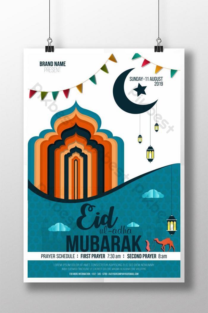 Украшенный исламскими элементами плакат фестиваля Ид аль Адха