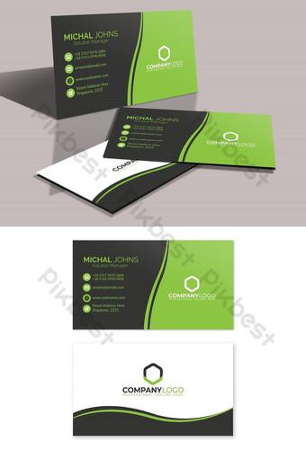 modèle de conception de carte de visite de couleur verte Modèle AI