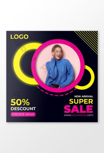 diskon penjualan spanduk template promosi e commerce E-commerce Templat PSD