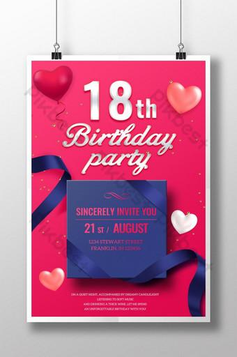 Invitation de fête d'anniversaire en trois dimensions créative Modèle PSD