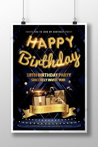 pôster tridimensional de convite para festa de aniversário em ouro preto Modelo PSD