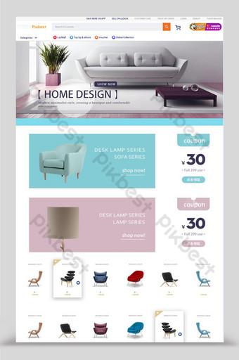 домашняя страница лаконичной мебели lazada Электронная коммерция шаблон PSD