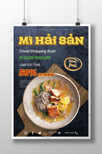 Poster of Vietnamese seafood food advertising Template PSD