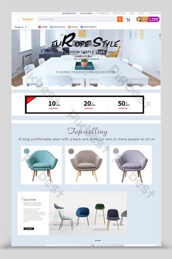 домашняя страница мебели для стульев lazada Электронная коммерция шаблон PSD