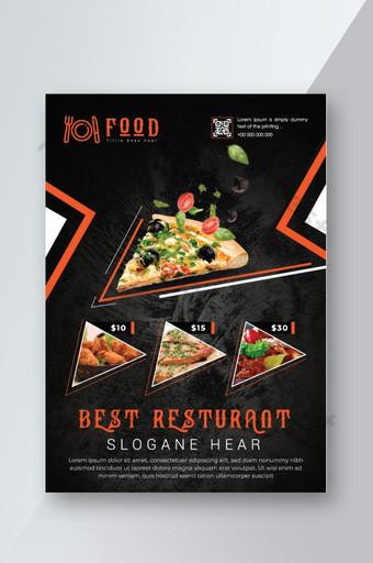 Modèle de conception de flyer de nourriture de restaurant Modèle AI