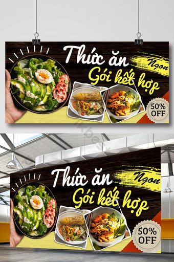 plakat z pakietem żywności wietnamskiej Szablon PSD
