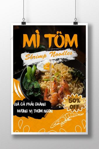 vietnamese shrimp noodle poster Template PSD