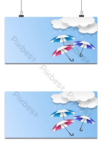 Monsoon Rainy Season sale background Backgrounds Template EPS