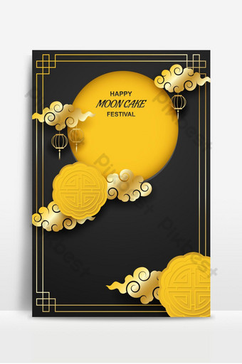 Moon cake festival Chinese Mid Autumn Festival Design na may moon cake at cloud background Background Template EPS