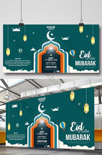 spanduk signage muslim idul fitri mubarak Templat AI