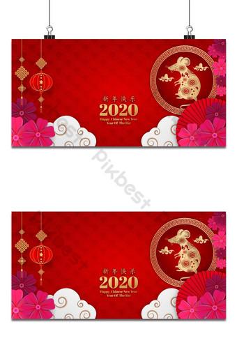 Kulay ng Ginto Maligayang background ng Bagong Taon ng Tsino 2020 background Background Template EPS