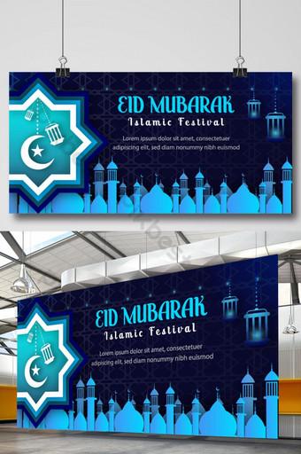 spanduk signage Idul Fitri warna biru baru Templat AI