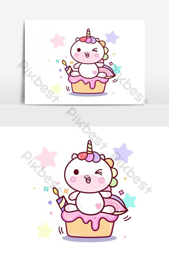 unicorn lucu dengan kue pesta ulang tahun karakter kawaii pony untuk elemen grafis vektor anak Elemen Grafis Templat AI
