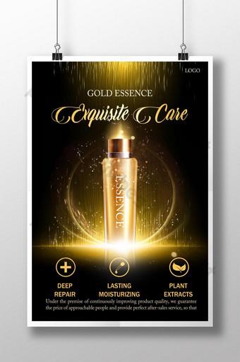 Plakat kosmetyków Gold Essence Szablon PSD