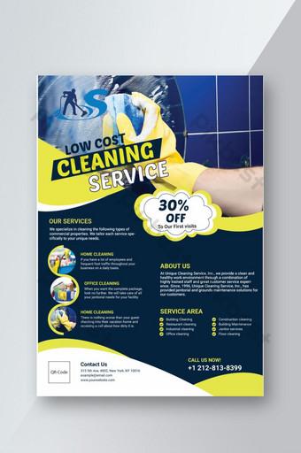 低成本清潔服務傳單 模板 AI