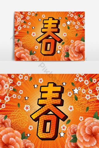 Feliz año nuevo en palabra china con elemento gráfico de vector de estilo cómico Elementos graficos Modelo EPS