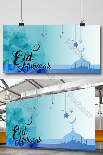 kreatif idul fitri mubarak desain spanduk poster biru horisontal template ai latar belakang Latar belakang Templat AI