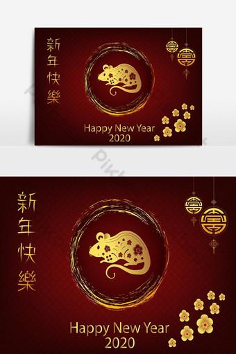 Joyeux nouvel an chinois 2020 carte de voeux de rat du zodiaque année de l'élément graphique de vecteur de rat Éléments graphiques Modèle EPS