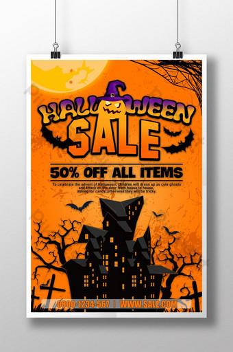 cartel de promoción de tienda de halloween de saludo tradicional Modelo PSD